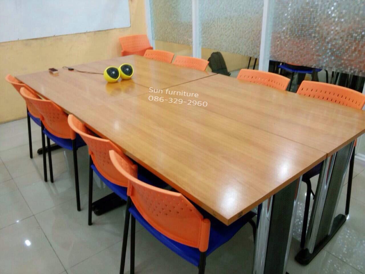 โต๊ะทำงาน โต๊ะสำนักงาน